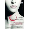 Тайните на щитовидната жлеза